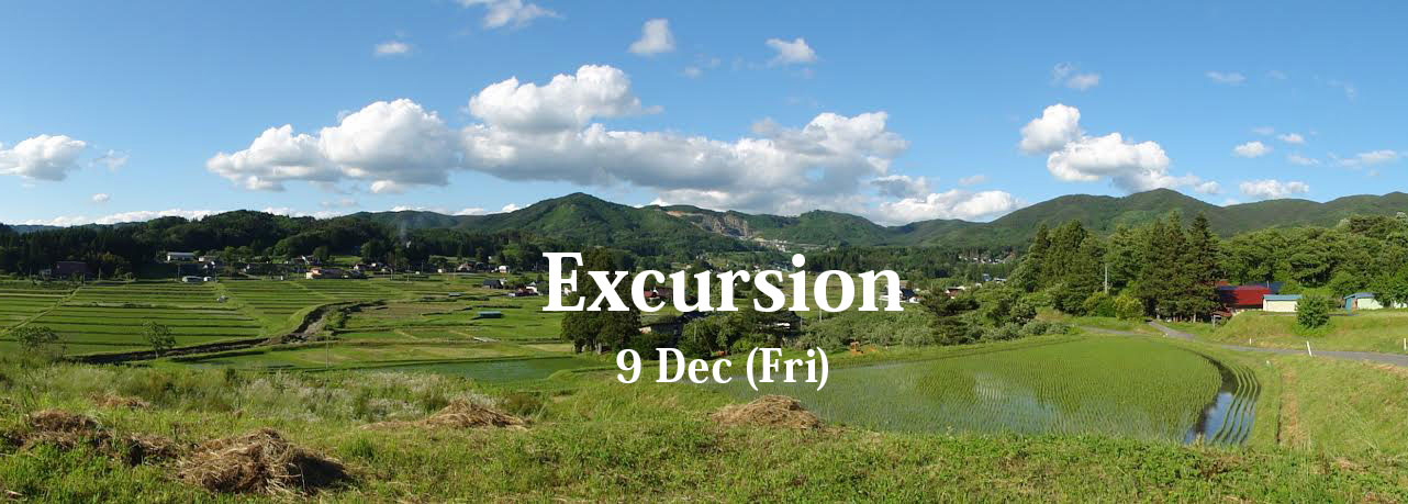 Excursion_LCWS2016
